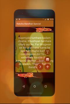 RakshaBandhan Special screenshot 1