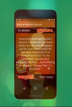 RakshaBandhan Special screenshot 4