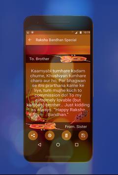 RakshaBandhan Special screenshot 5