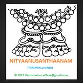 Nityanusanthaanam - Tirupallandu (English) icon