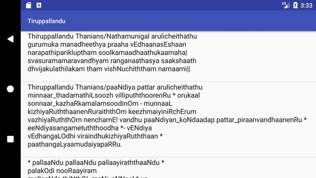 Nityanusanthaanam - Tirupallandu (English) screenshot 1