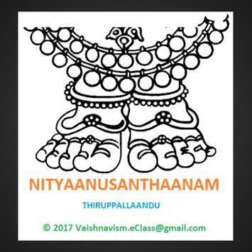 Nityanusanthaanam - Tirupallandu (English) screenshot 2