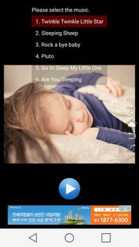 Lullaby for my baby poster