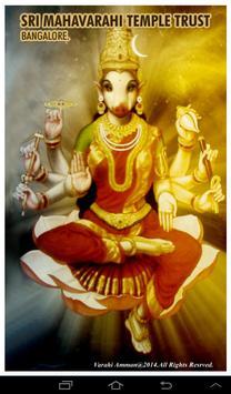 Sri Mahavarahi apk screenshot
