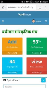 Vardhaman Sanskrutik Manch screenshot 2