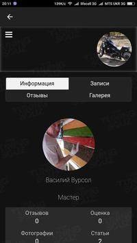 ТюнингСоюз poster