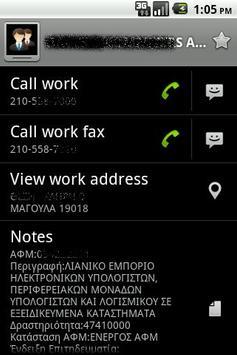 Stoixeia Nomikwn Proswpwn apk screenshot