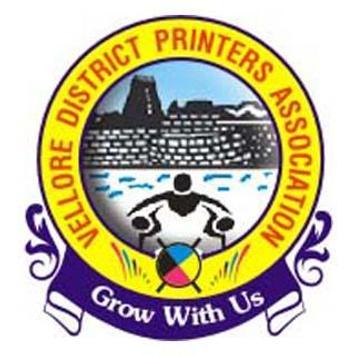 VDPA 2009 Vellore District Printers Association poster