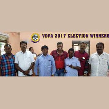 VDPA 2009 Vellore District Printers Association apk screenshot