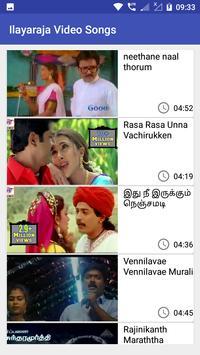 Ilayaraja Video Songs screenshot 2