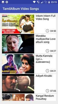 Tamil heart touch love album video songs download | Download