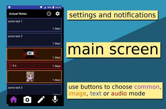 Actual Notes screenshot 7