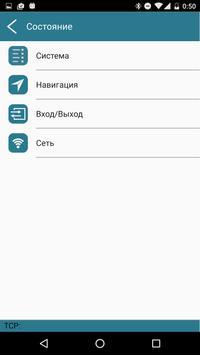 МТ-мобильный конфигуратор screenshot 5