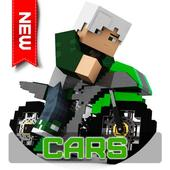 Mod cars for Minecraft icon