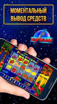 Игровые слоты 777 screenshot 3