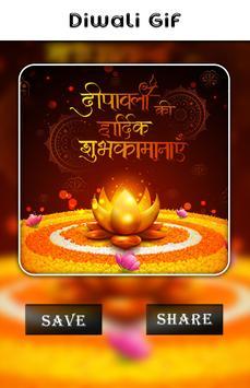 Diwali GIF Wishes apk screenshot