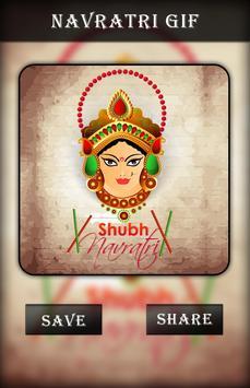 Navratri GIF - Navratri GIF Collection apk screenshot