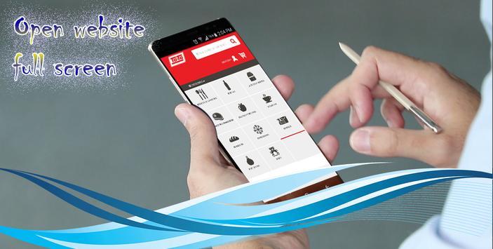 Venezuela Online Shopping - Online Store Venezuela screenshot 4