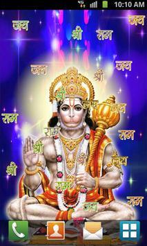 Hanuman Live Wallpaper screenshot 4
