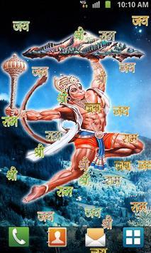 Hanuman Live Wallpaper screenshot 6