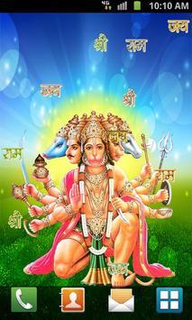 Hanuman Live Wallpaper screenshot 7