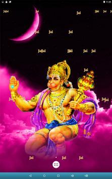 Hanuman Live Wallpaper screenshot 10