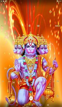 Hanuman Live Wallpaper screenshot 12