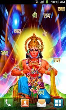 Hanuman Live Wallpaper screenshot 1
