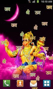 Hanuman Live Wallpaper screenshot 2