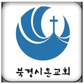 아카펠라북스 icon