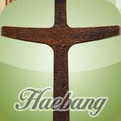해방교회 icon