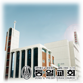 대구동일교회 icon