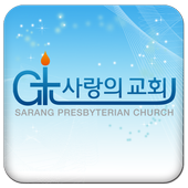 공릉동 사랑의 교회 icon