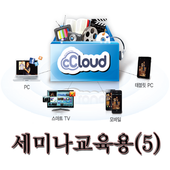 seminar5 icon