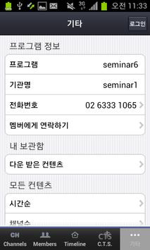 seminar6 apk screenshot