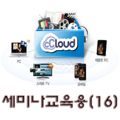seminar16 icon