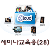 seminar28 icon