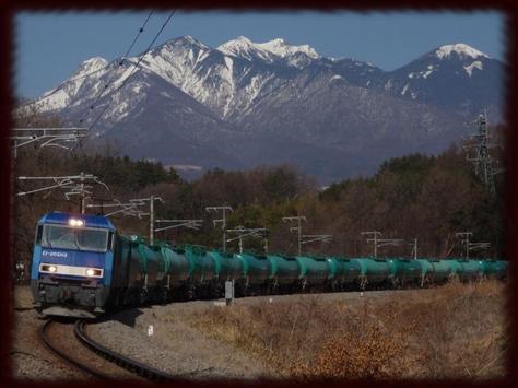 Freight Trains Wallpapers screenshot 2