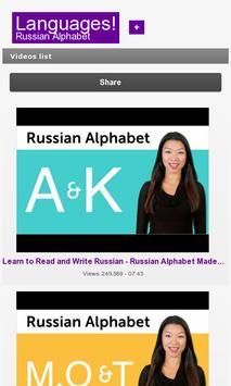 Russian Alphabet screenshot 1