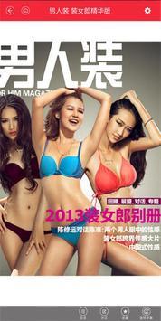 VIVA畅读 HD poster