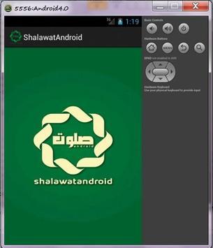 Shalawat Android screenshot 4