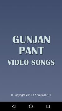 Video Songs of Gunjan Pant screenshot 1