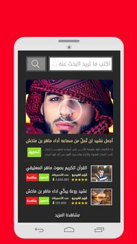 تحميل الفيديو من الإنترنت apk screenshot