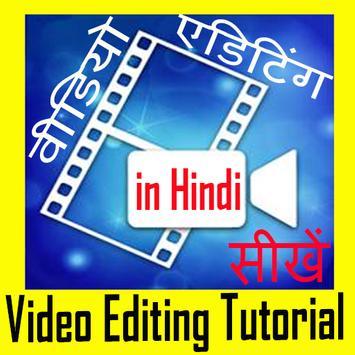 Video Editing Tutorials in Hindi poster