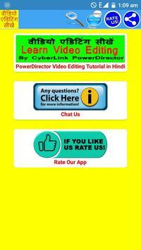 PowerDirector Video Editing Tutorial in Hindi apk screenshot