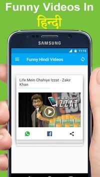 Funny Videos Hindi poster