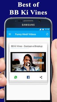 Funny Videos Hindi screenshot 1