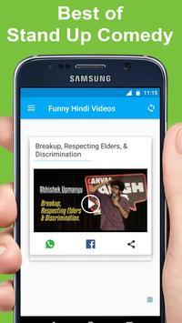 Funny Videos Hindi screenshot 2