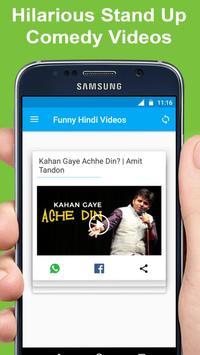 Funny Videos Hindi screenshot 4