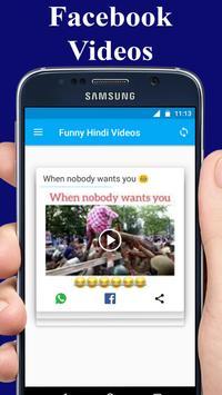 Funny Videos Hindi screenshot 5